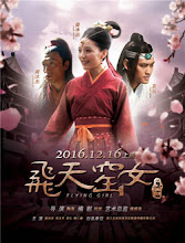 Flying Girl  China Movie