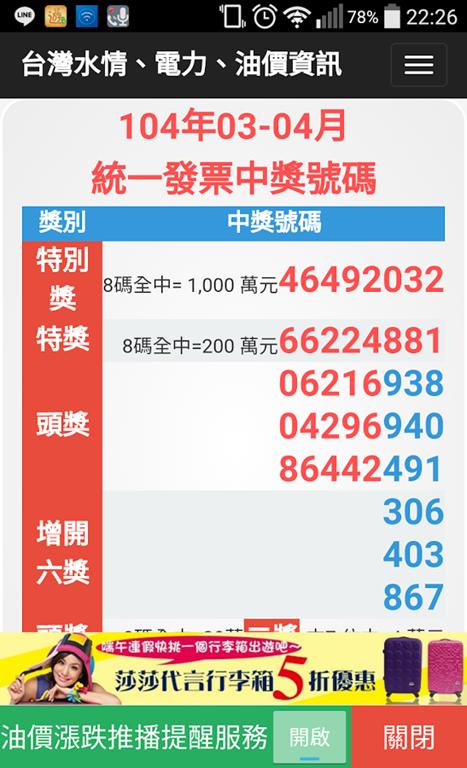 [4%255B5%255D.png]