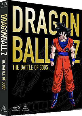 Filme Poster Dragon Ball Z: A Batalha dos Deuses BDRip XviD Dual Audio & RMVB Dublado