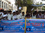 Demanding Assembly Live - Tiruppur