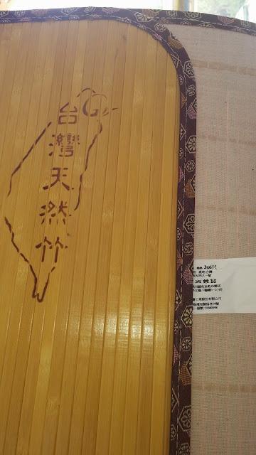 tzuwei 39 blog. Black Bedroom Furniture Sets. Home Design Ideas