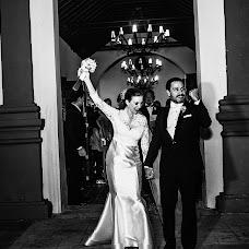 Fotógrafo de bodas Eder Peroza (ederperoza). Foto del 27.06.2018
