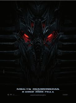 Transformers 2: La venganza de los caídos - Transformers 2: Revenge of the Fallen (2009)