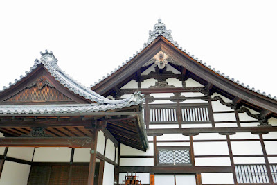 Lots of roof detail - other buildings on the grounds of Kinkakuji (Golden Pavilion) in Kyoto