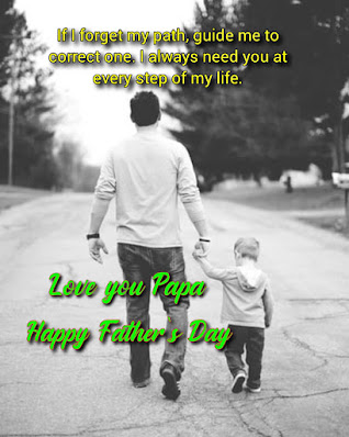 Father and son walking in garden, Father's day message.