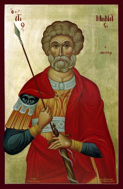 Agios Minas the Egyptian