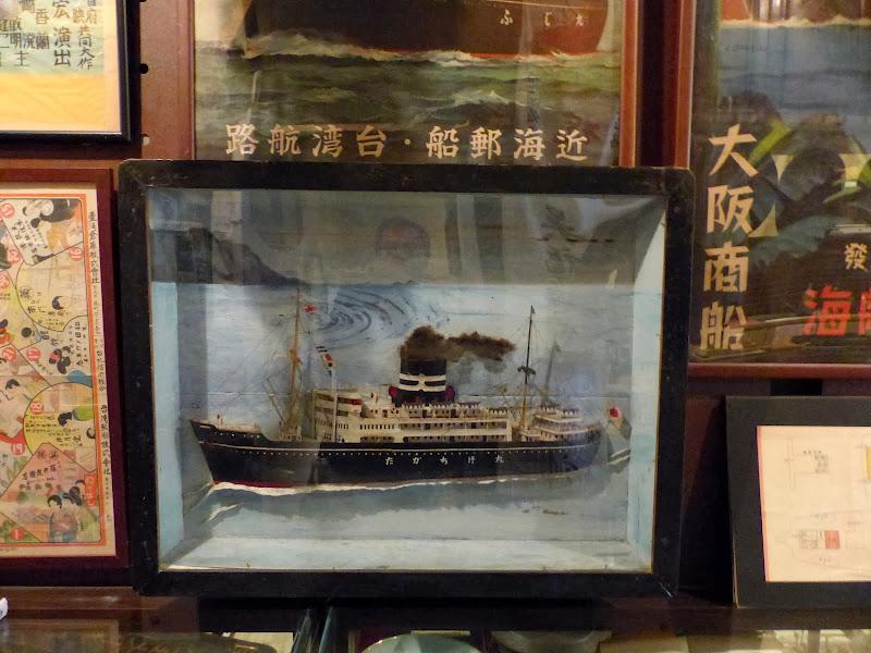 Taipei. Formosa Vintage Museum Cafe - P1030848.JPG