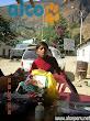 Asistencia Huancavelica por terremoto 2007 (12)