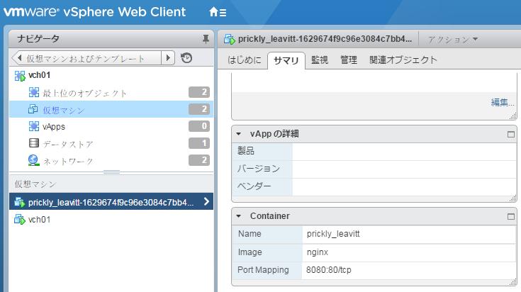 install_vic_ui_plugin_to_vcsa3.png