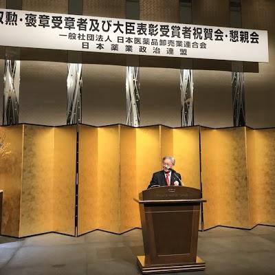 20180201日本薬業政治連盟-02.jpg