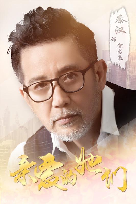 Dear Them / Dear My Friends China Drama