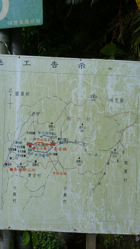 TAIWAN  Miaoli county,proche de Taufen - P1130180.JPG
