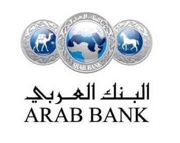 البنك العربي الامارات