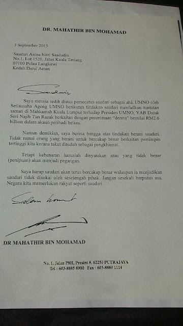 Surat Tun Mahathir Kepada Ahli Umno Yang Dibuang