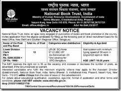 NBT India LDC Notification 2017 www.indgovtjobs.in