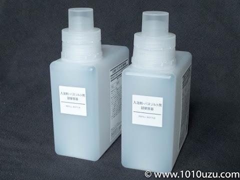 無印良品 入浴剤・バスソルト用詰替容器