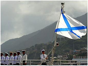 Кое-что о флагах 5