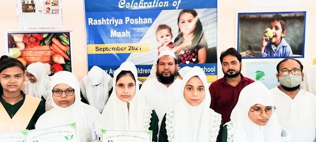 राष्ट्रीय पोषण माह के अवसर पर जागरूकता कार्यक्रम का आयोजन