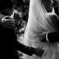 Nhiếp ảnh gia ảnh cưới Do The quang (thequi). Ảnh của 23.12.2018