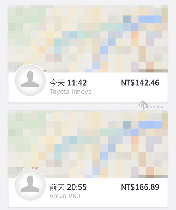 Uber司機需要什麼資格條件才能加入?有什麼優惠? - 李介介的介入影像