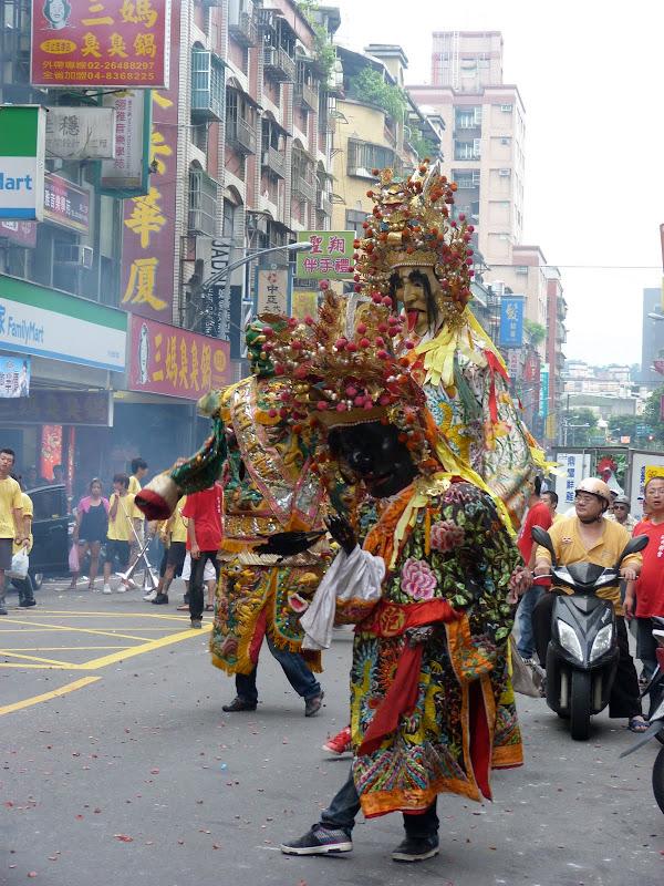 Ming Sheng Gong à Xizhi (New Taipei City) - P1340169.JPG