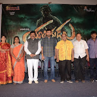 Yaatrikudu Movie First Look Launch