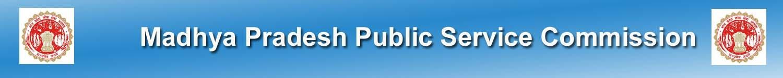 मध्य प्रदेश लोक सेवा आयोग (MPPSC) द्वारा 576 मेडिकल ऑफिसर के पद के लिए आवेदन आमंत्रित करता है।