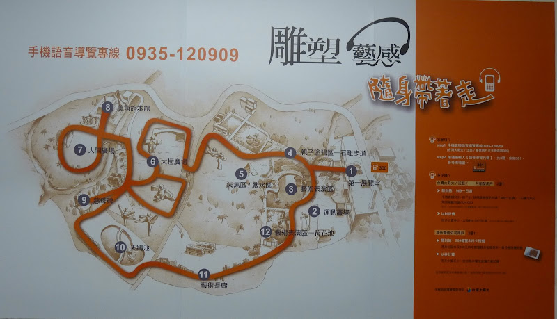 TAIWAN.Musée Jun Ming au nord de Taipei - P1040850.JPG
