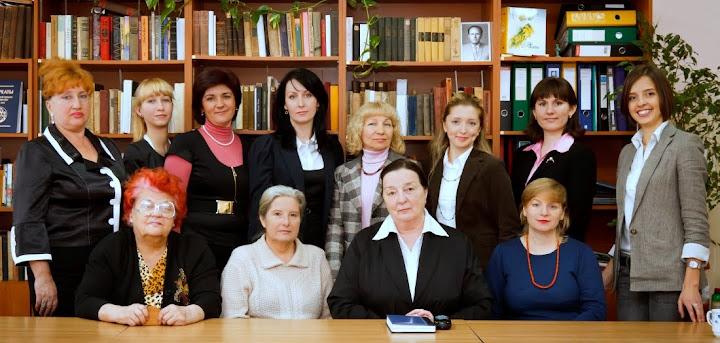 Викладацький склад кафедри зарубіжної літератури