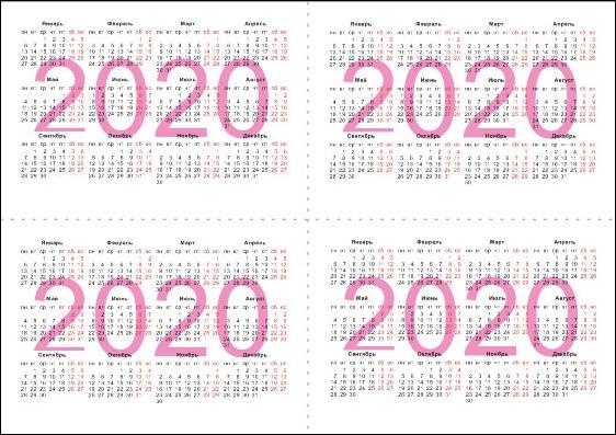 маленькие календари на 2020 год формата а6
