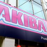 Akiba in Akihabara, Tokyo, Japan