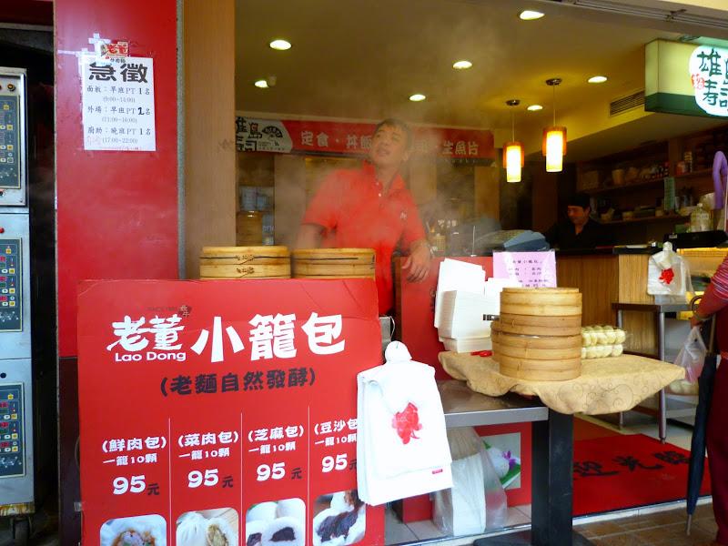 TAIWAN Taipei - P1260369.JPG
