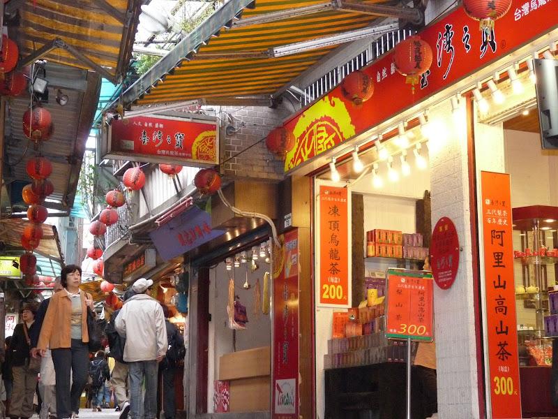 TAIWAN. Chuifen ou Jioufen ...et Keelung ( Nord de Taipei) - jiofen%2B048.jpg