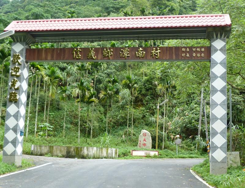 PULI . De Puli a Sun Moon Lake et un village Thao .J 6 - P1150840.JPG