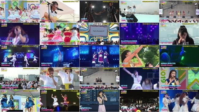 190923 (720p+1080i) TOKYO IDOL FESTIVAL 2019 SPエディション Day1