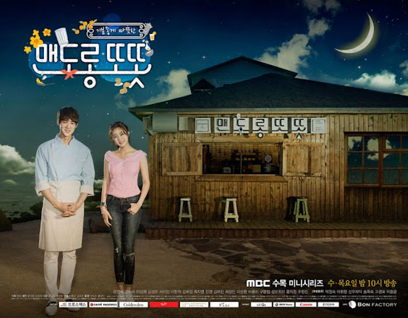 Sinopsis drama Warm and Cozy - 맨도롱 또똣 (2015) - Drama dengan genre romantis