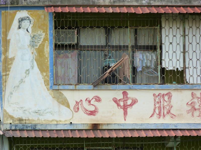 Tainan County. De Baolai à Meinong en scooter. J 10 - meinong%2B193.JPG