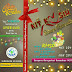 Update Program Kit Kasih Amal till Jannah sempena Program Sepanjang Bulan Ramadhan