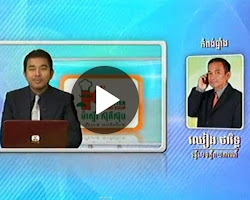 Khmer News, Hang Meas News, HDTV, 21 May 2015, Part 01