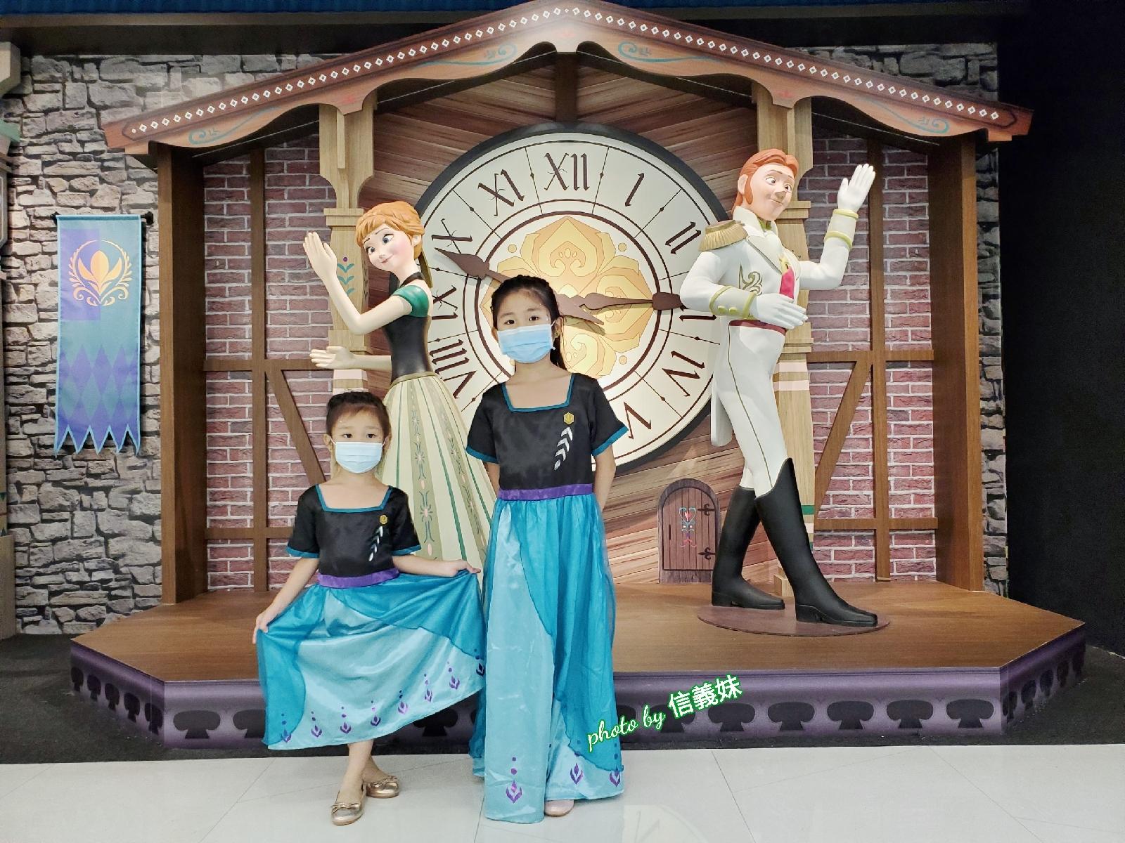 向女王潮聖  ~ 富衛保險主要贊助:#Frozen夢幻特展 ~