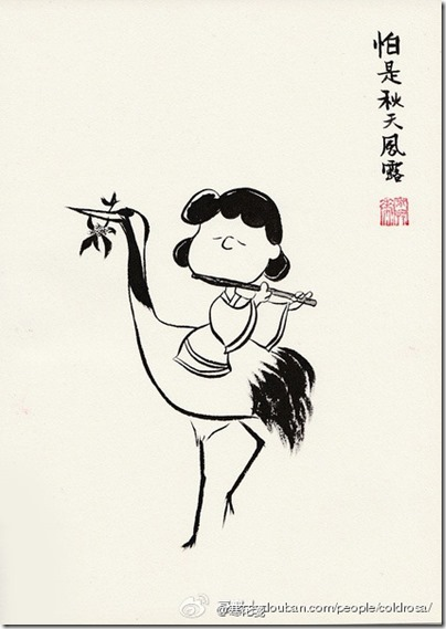 Peanuts X China Chic by froidrosarouge 花生漫畫 中國風 by寒花 Lucy on a Stork