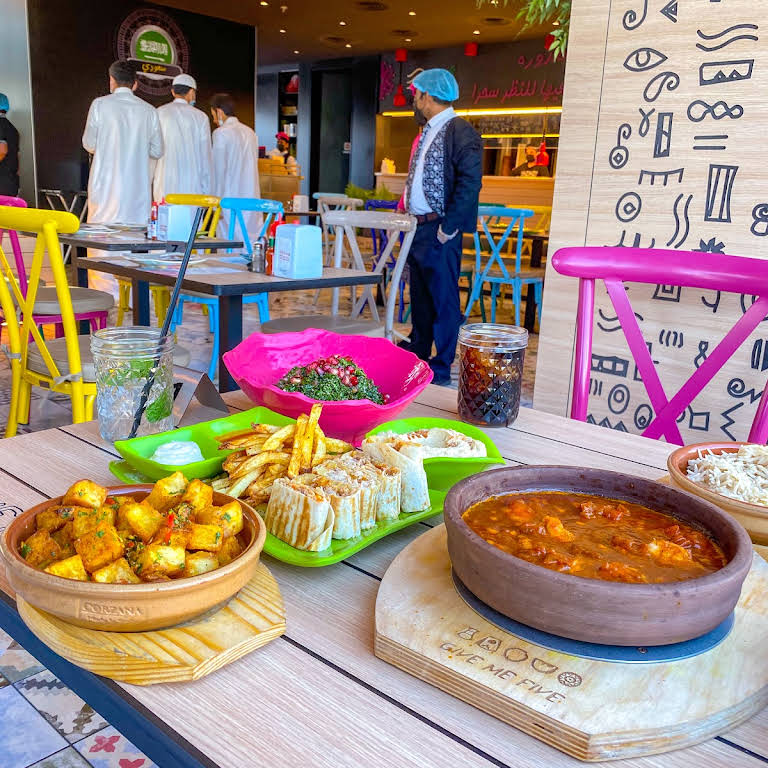 قيف مي فايف Give Me Five Restaurant In Riyadh K S A
