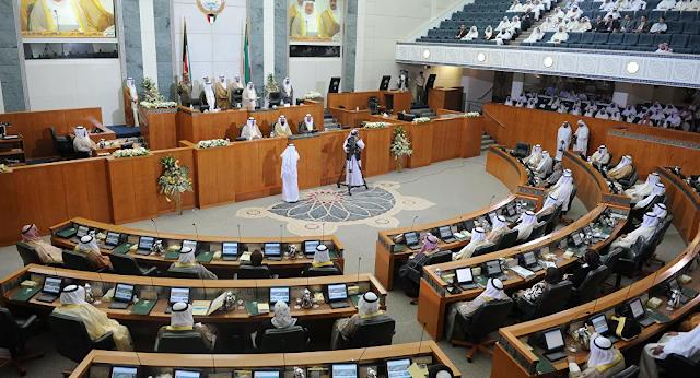 الكويت، انتخابات مجلس الأمة، المرأة الكويتية، الشيخ نواف الأحمد الجابر الصباح، حربوشة نيوز