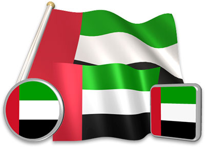 Emirati flag animated gif collection