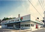 s6308濱村興産ビル