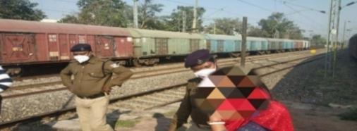 Ranchi: आत्महत्या करने पहुंची महिला को आरपीएफ ने बचाया,नामकुम की घटना