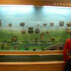 Археологический музей ВГПУ 003.jpg