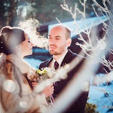 Wedding photographer Aleks Storozhenko (AllexStor). Photo of 27.11.2016