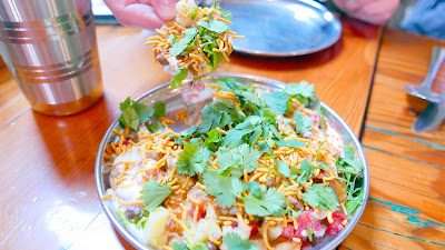 Dahi Papri Chaat from Bollywood Theater recipe on the blog today