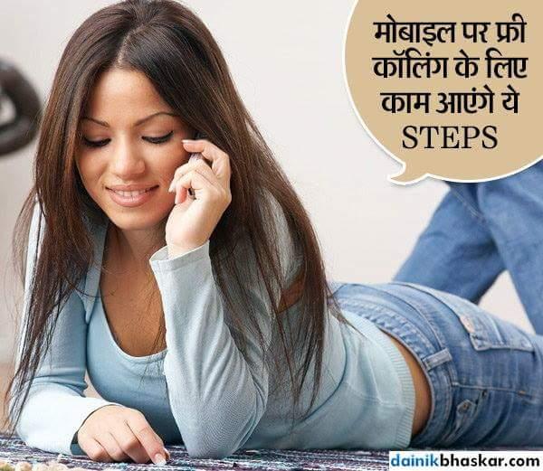 Hindi sexy sms jokes